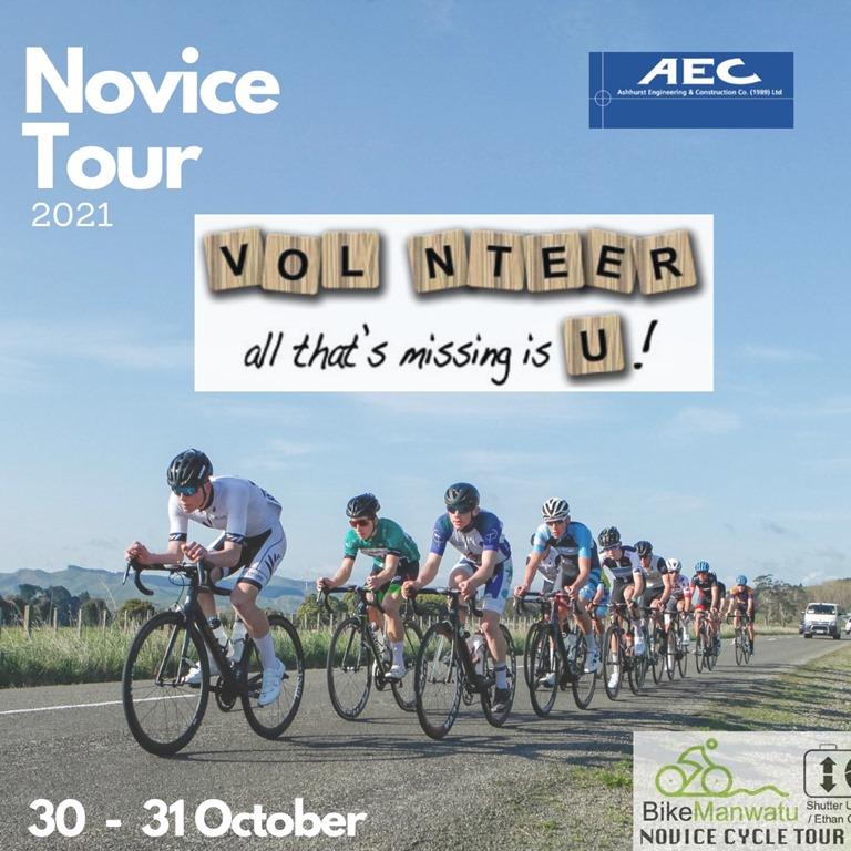 Novice Tour Volunteers